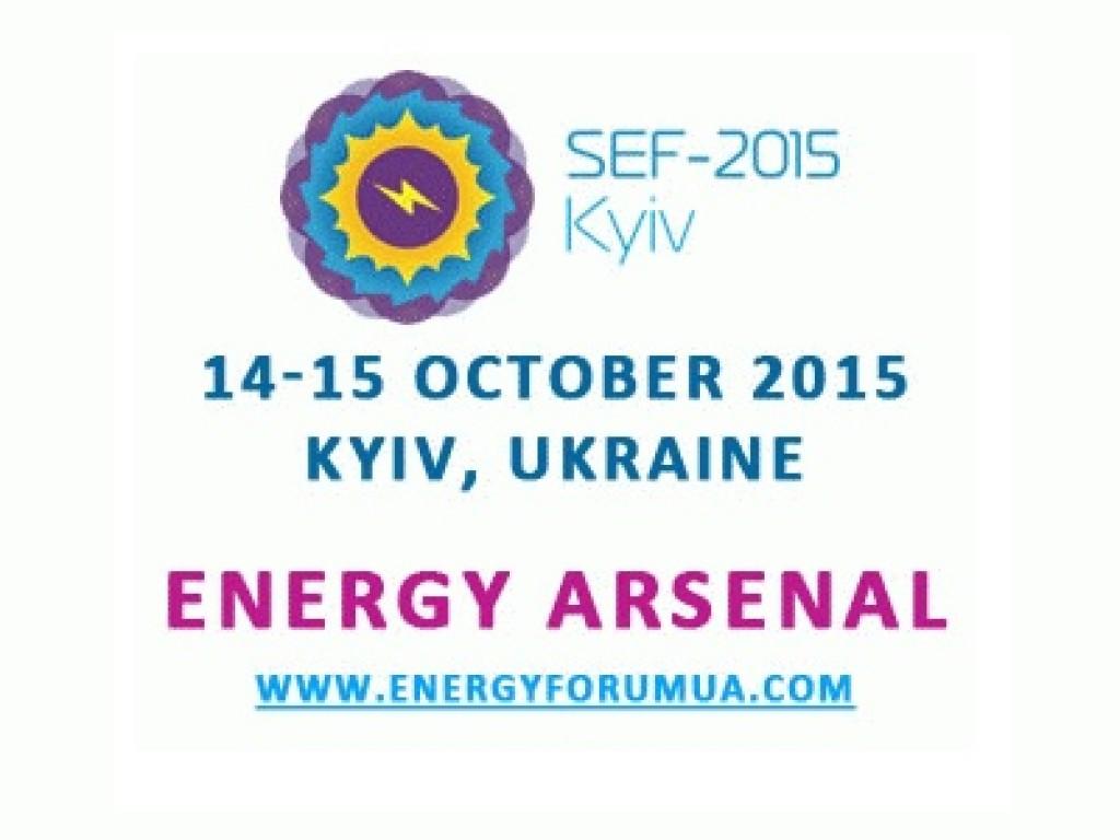 Принимаем участие международном форуме по возобновляемой энергетике SEF-2015