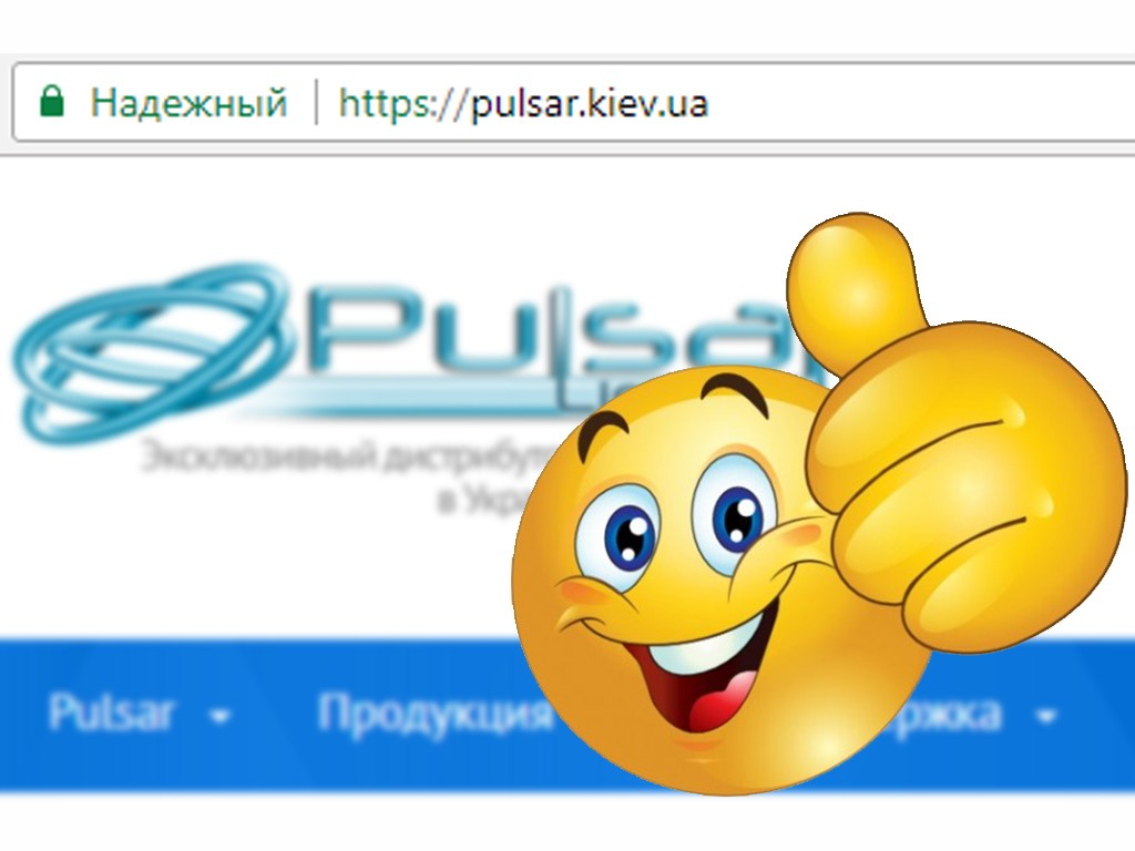 Новый сайт Pulsar Limited