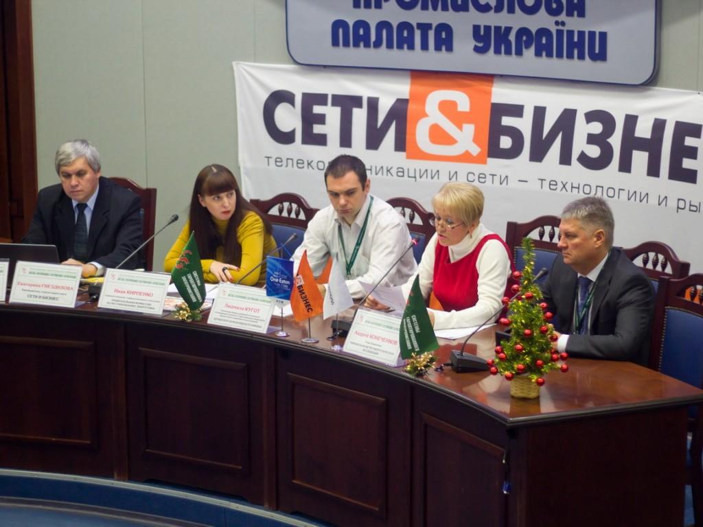 Наша компания на международной конференции СГЭ-2013