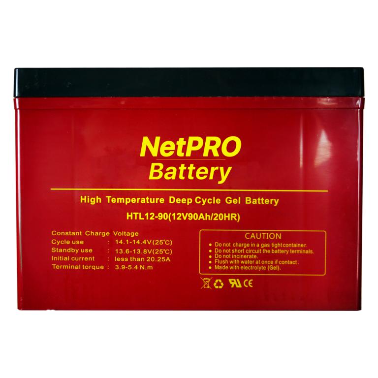 netpro battery