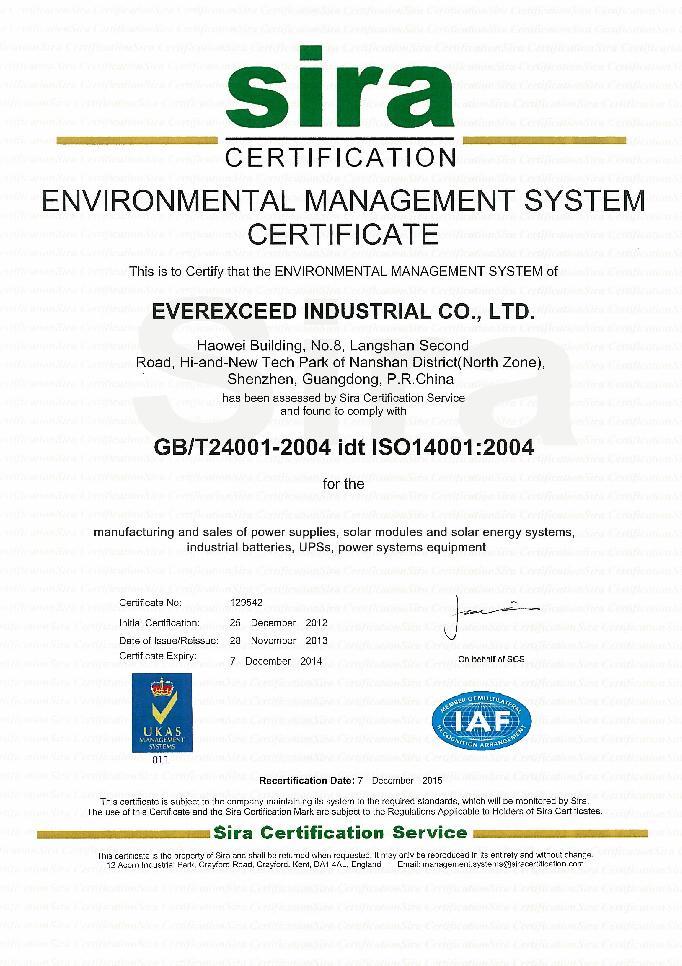 Сертификат соответствия с истемыэкологического менеджмента стандарту ISO14001