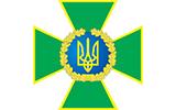 Пограничная служба Украины