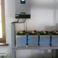 Автономная система электропитания