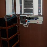 Комплексная система бесперебойного электропитания