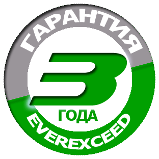 EverExceed - гарантия 3 года